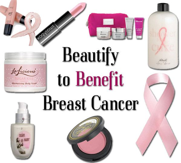Beautify to Benefit Breast Cancer post image